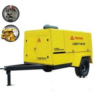 China Large portable screw 2 stage air compressor  for industry LGCY-10/7 10m³  0.7 Mpa on sale