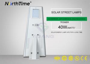 China High Brightness Solar Panel Street Lights 4000-4300 Lumens With 3 Years Warranty on sale