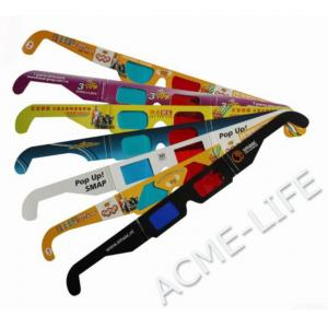 China 3d Active Glasses on sale