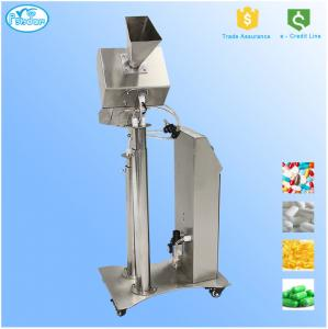 China Free Fall Gravity Pharma Metal Detector IP65 Grade 316 GMP Standard on sale