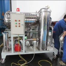 China JT High Vacuum Turbine Oil Filtering Machine Lube Oil Recycling Machine on sale