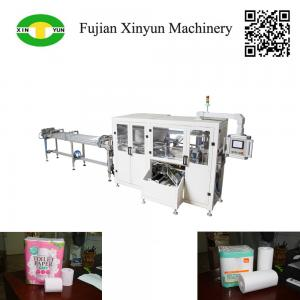 China Automatic multi rolls toilet paper and kitchen towel paper packing machine on sale