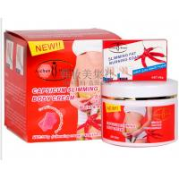 Capsicum slimming  body cream +slimming body soap Adomen &waist slimming