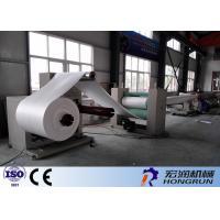 China Disposable Pp Sheet Extrusion Line , Polyethylene Foam Machine PLC Control? on sale