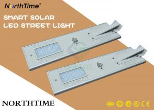 China Outdoor Solar Powered Lanterns / Dusk To Dawn Solar Street Light High Brightness on sale