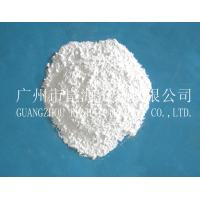 China Aluminium Fluoride / Used In The Manufacture Of Aluminum Silicates on sale