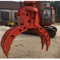 China Medium Hydraulic Grapple Equipment With Bucket Teeth 21.5mpa Voltage on sale