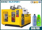 LDPE Shampoo Bottle Extrusion Blow Molding Machine Four Cavity Head SRB70D-4