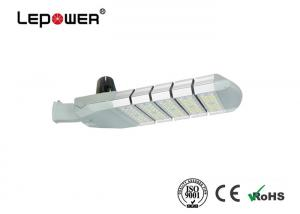 China Energy Saving Smart LED Street Lights 30000lm Lumen Remote Monitoring And On / Off on sale