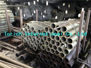 China ASTM A519 4130 4140 +N  Q+T Seamless Drilling Steel Pipe for Geological Exploration on sale
