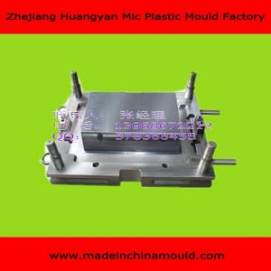 China Plastic Injection Storage Box and Containers Mould Company on sale
