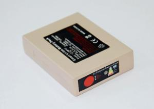 China high quality heated snow boots battery 3.7v 3000mah in brown color with CE FCC ROHS on sale