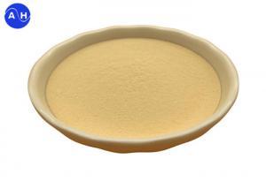 China Completely Amino Acid 80% Organic Farming Soil Fertility 16% Nitrogen on sale