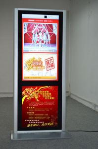 China Silver Broadside Digital Signage Case LCD Advertising Floor Standing in Hotel Lobby on sale