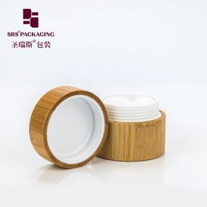 China luxury organic natural bamboo lid empty cream cosmetic plastic jar 30ml on sale