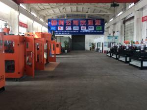 China Machine automatique de soufflage de corps creux de PLC pour la bouteille/jerrycan en plastique matériels de Multilayers de HDPE on sale