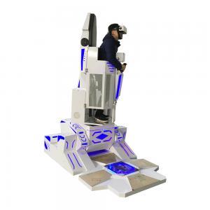 China Amusement Park 360 VR Simulator , 9D VR 360 Degree Simulator 228*225*265cm on sale