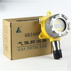 China Hydrogen gas leak detector,online gas transmitter with 4-20mA and LED display on sale