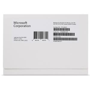 China FPP Computer Systems Software Microsoft Windows Server 2012 Standard R2 OEM Package with DVD on sale