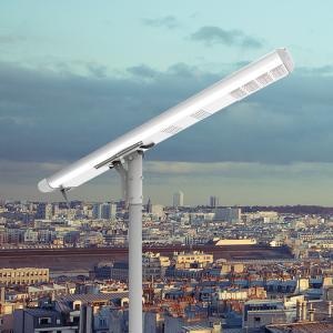 China High Efficiency All in One 50 Watt Solar LED Street Light has Waterproof Rate IP65 on sale