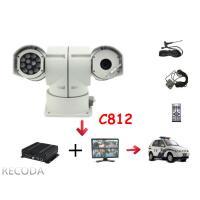 China RECODA C812の赤外線照明の高速鍋/傾きPTZのビデオ・カメラ on sale