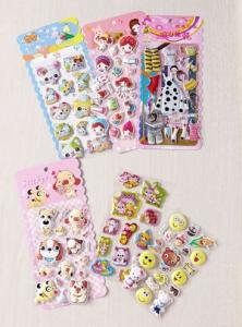 China sell puffy sticker in China with high quality and low price on sale