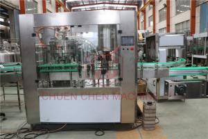 China 3000bph Carbonated Soft Drink Beer Filling Machine For Pet Bottles , Long Life on sale