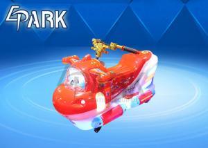 China Cute Flyman Cartoon Bumper Car Games / Kiddie Ride Electric Bumper Cars on sale
