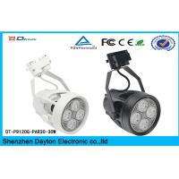High Brightness Cob Dimmable Led Track Lights PAR30 30W 35W 40W