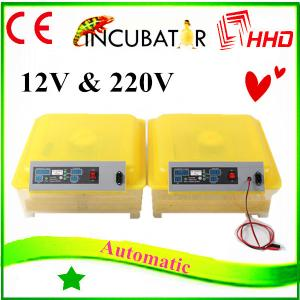China 2015 best sale CE approved mini egg incubator for 48 eggs on sale