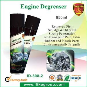 China Safe and Reliable Car Cleaning Chemicals For Engine Degreaser and Car Care on sale