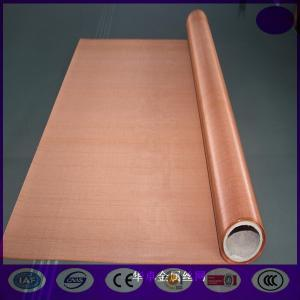 China 0.0045 Wire Dia.100 Mesh Red Copper Wire Mesh for EMI/RFI Shielding in stock made inchina on sale