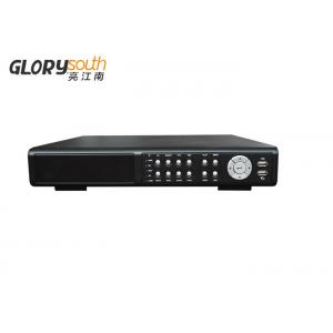China HDMI VGA security Camera 8 Channel NVR Network Video Recorders on sale