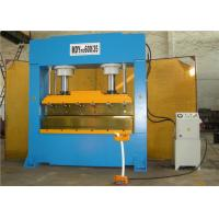 China Electrical Small Power Hydraulic Press Machine MDY Operated Durable With Single Piston on sale