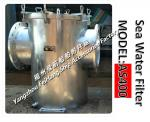 Jiangsu, Yangzhou, China, the supply of coarse water filters for ships in aviation, carbon steel hot dip galvanizing, co