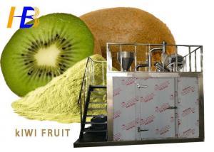 China Kiwi Fruit Powder Food Pulverizer Machine Liquid Nitrogen Freezing Available on sale