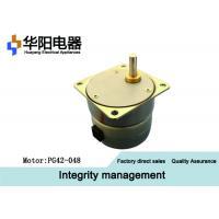 PG42-048 Tiny DC Motor Speed Control , Precision Stepper Motor For Medical Equipment