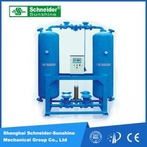 China Energy Saving Adsorption Compressed Air Dryer , Heatless Regenerative Air Dryer on sale