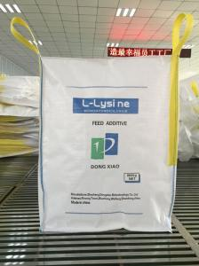 China PP Woven Bags for Filling Bitumen Manufacturer Hebei China on sale