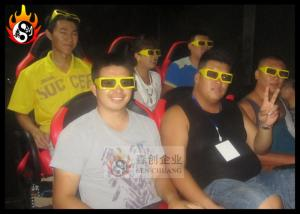 China 4D Cinema Theater with Hydraulic 4D Motion Cinema Seats on sale