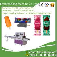 High speed ice cream packing machine,ice cream bar wrapping machine,stick ice lolly packing machine
