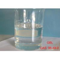 Gamma - Butyrolactone Oral Anabolic Steroids GBL Colorless Liquild 99% Purity Organic Material