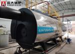 Automatic Gas Fired Boiler / Fire Tube Boiler For Apartment Building