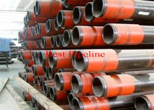 China KN 45 11081 Drill Pipe Casing Cold Rolled Steel Sheet Seamless For Deep Drilling on sale