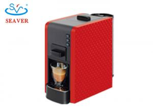 China 1100W Compact Design Customized ESE Coffee Pod Machines Single Cup on sale