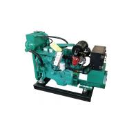 China Deepsea 30kW Cummins 1800RPM Marine Diesel Genset on sale