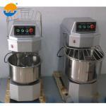 China Brand Stainless Steel wheat Dough Mixer Machine