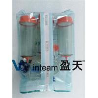 Laboratory Sterility Test Kits , Sterility Test Kit For Quality Control Test