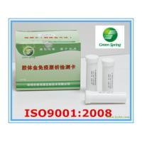 LSY-20006 Aflatoxins B1 rapid test dipstick 96 tests/kit Aflatoxins test strip