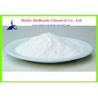Local Hemp Drugs White Color Pharmaceutical Intermediate Dyclonine CAS 586-60-7